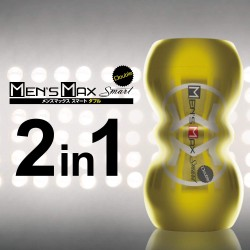 MENS MAX Smart Double 2in1