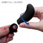 日本Wild One‧Pink Stick Rotor 迷你G點震動棒 - 黑色