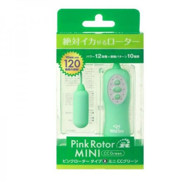 日本Wild One Kuro Rotor MINI 120組變頻迷你跳蛋 (綠色)