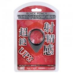 日本Black Power 超絕射精感 持久環