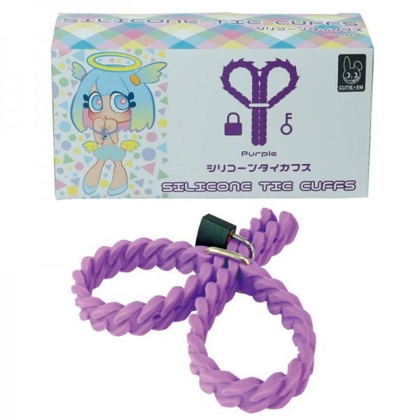 日本矽膠 - 連鎖手扣(紫色)