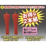 日本進口 SM蠟燭 (2支)