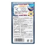 日本 JEX 激凸點持久型 乳膠安全套(8 片裝)