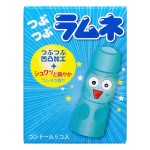 Sagami 相模 波子汽水凸點 乳膠安全套 (5片裝)