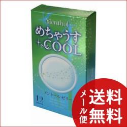 日本不二 - 爽快冰感安全套  (12片裝)