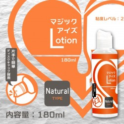 日本 Magic eyes - Lotion 免清洗型潤滑液(Natural)180ml