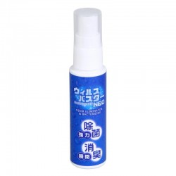 WirusbusterーNEO 強力清臭 除菌噴劑(50ml)