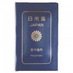 日本迷你護照 安全套 (2片裝)