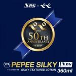 Pepee - N.P.G SILKY 絲滑水性潤滑劑 (360ml)