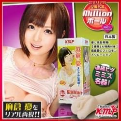 日本 Million girls系列 名器(麻倉優)