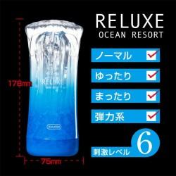 日本RELUXE OCEAN RESORT 飛機杯