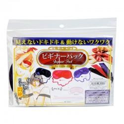 日本BDSM - 絲質眼罩 綁手絲帶 (紫色)