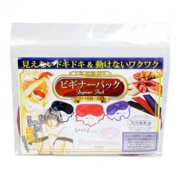 日本BDSM - 絲質眼罩 綁手絲帶 (誘惑紅)