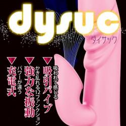 日本風天堂 dysuc 雙效刺激 吸啜 震動按摩棒 (粉紅色)