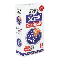 馬來西亞.東革阿里 XP Xtreme 男士活力強化 - 4粒裝